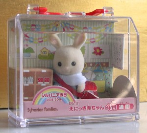 Sylvanian Families –Japanese Collection – Baby Calendar Carry Case Series – Baby Milk Rabbit Girl – Going back to School – April