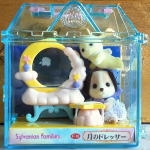 Sylvanian Families – Japanese Collection –  Misty Forest Baby & Fairy Series – Dog Baby Girl – Carry Case