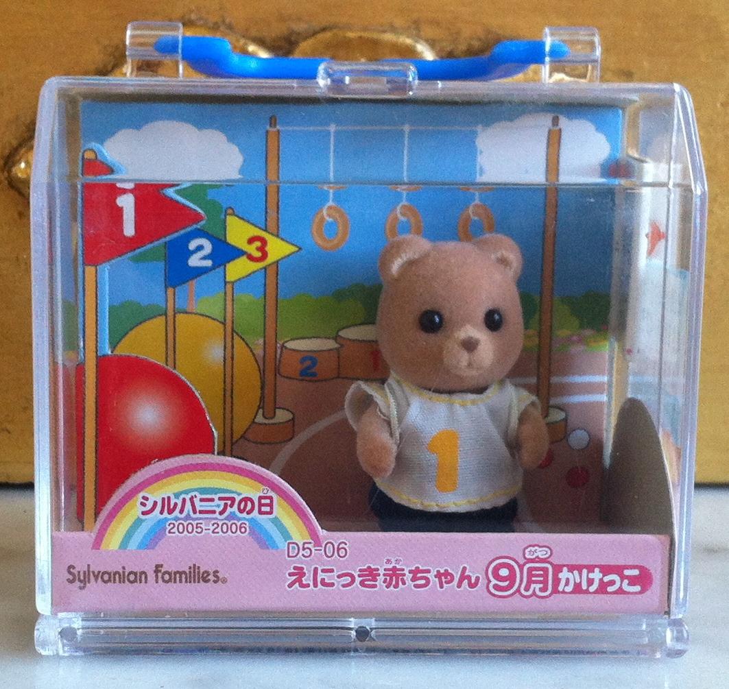 Teddy Bears Amp Friends Sylvanian Families Jp Baby