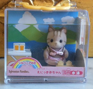 Sylvanian Families – Japanese Collection – Baby Calendar Carry Case Series – Baby Striped Cat Girl – Day at the Beach – July