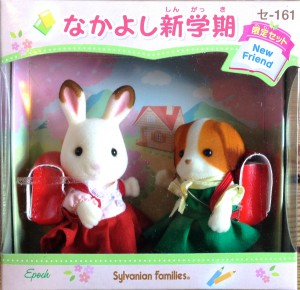 Sylvanian Families – Japanese Collection – New Friends – Going to School – Chocolate Rabbit Girl & Chiffon Dog Girl