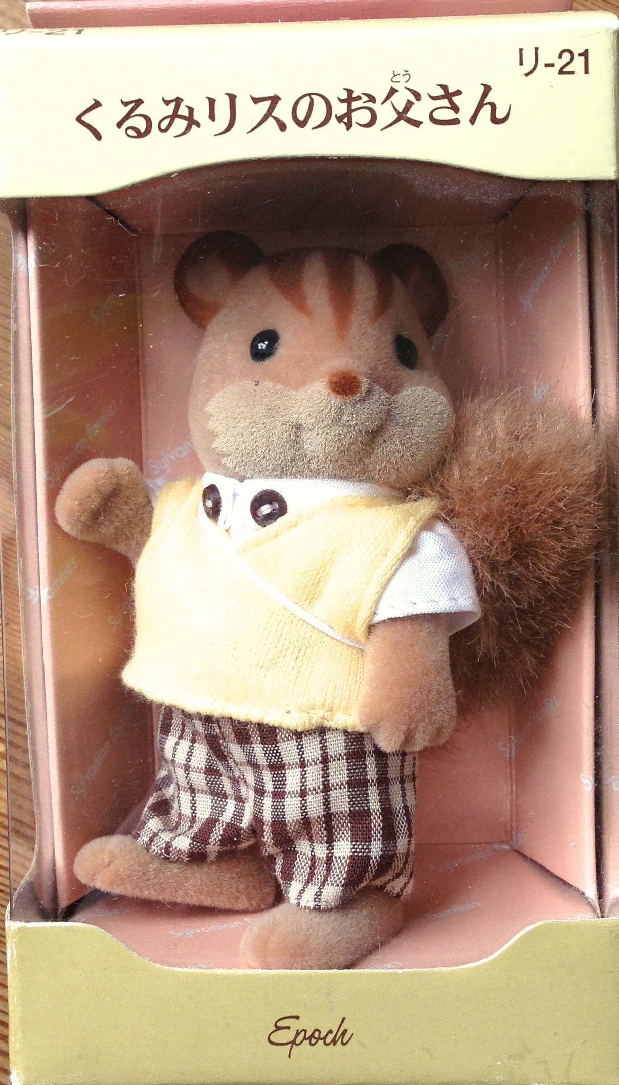 Teddy Bears Friends Jp Sylvanian Families Walnut Squirrel Father Family