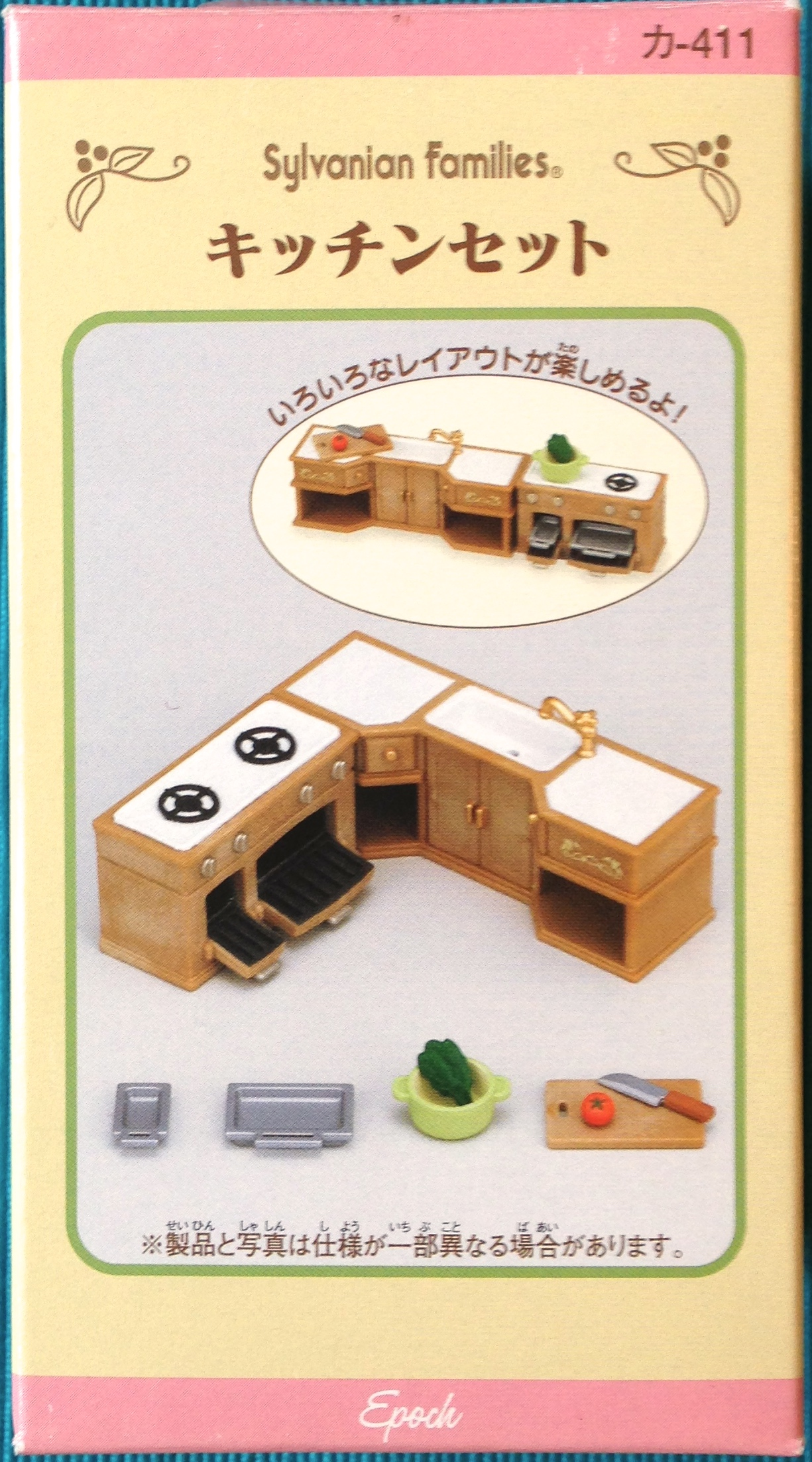 teddy bears friends jp sylvanian families kitchen set stove sink food. Black Bedroom Furniture Sets. Home Design Ideas
