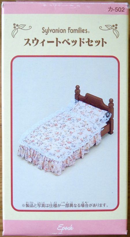 JP Sylvanian Families Bed with pink, flowery Bedspread and Cushion